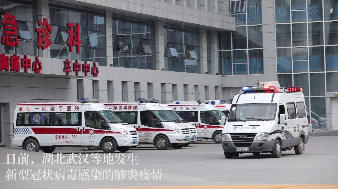 疫情在前,梁平警察与大家并肩战斗!
