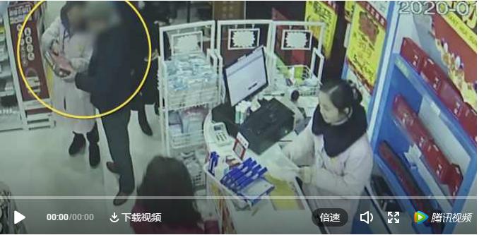 梁平男子捡到钱包据为己有盗刷医保卡 ,实在不应该
