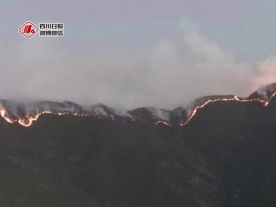揪心!凉山木里发生森林火灾,超2000人参与扑救!