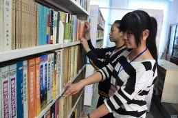 梁平文化旅游委委托公开招聘图书管理、策划、宣传共7人