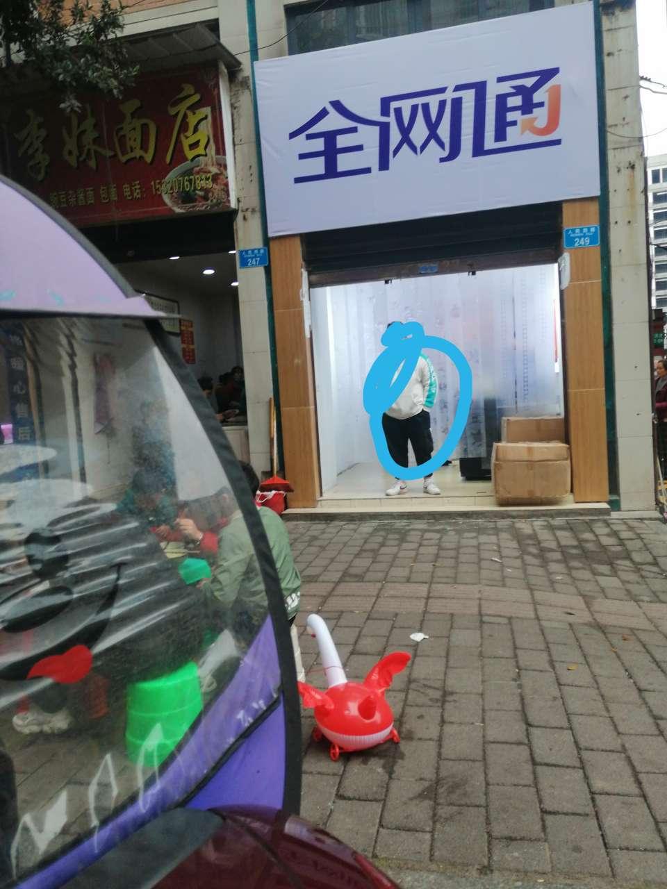 西池广场这里凭短信领锅,又一种新的推销方式